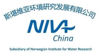 logo med kinesisk